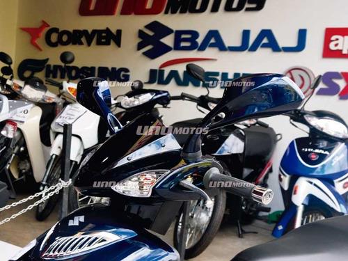 scooter motos suzuki 125