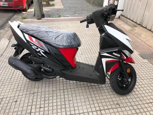 scooter ray yamaha