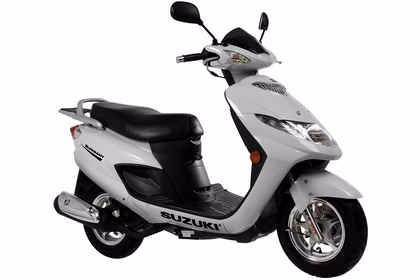 scooter suzuki 125