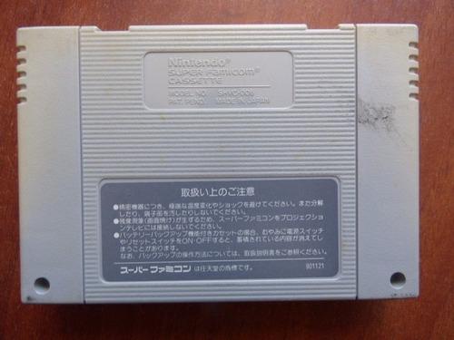 sd the great battle super famicom zonagamz japon