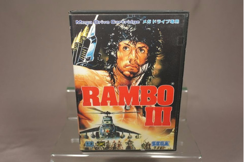 sega juego - sylvestre stallone rambo iii