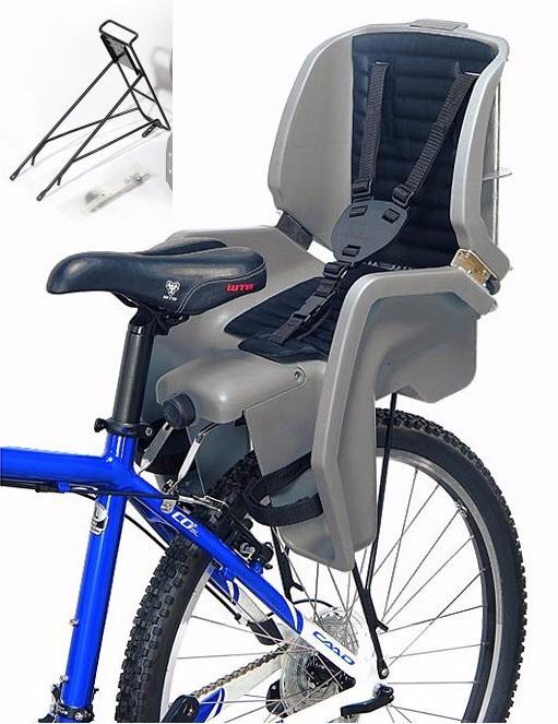 Segura silla bicicleta ni os beto ccs 003 con parrilla for Silla nino bicicleta