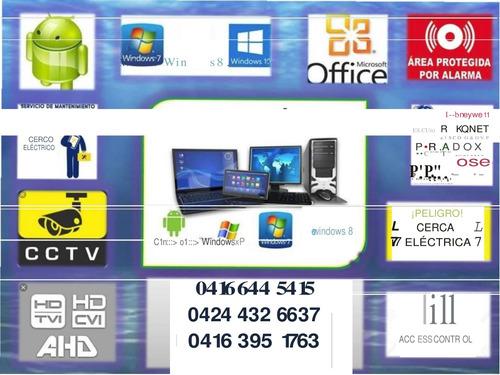 seguridad electronica - instalacion y reparacion