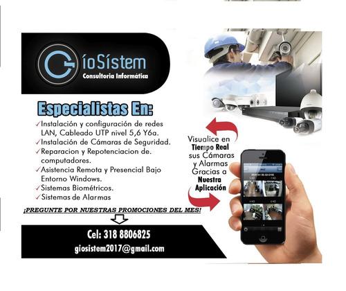 seguridad electrónica y consultoria informática