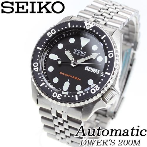 seiko automático scuba diver 200m skx007k2