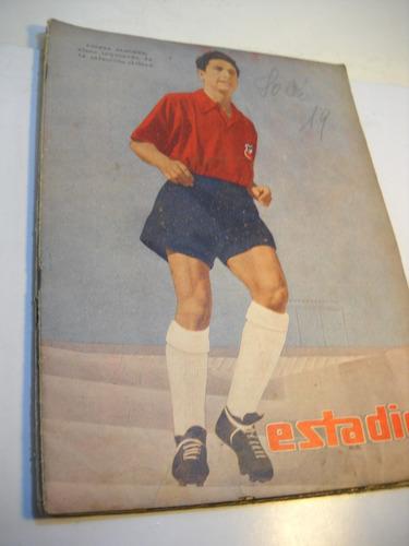 selección chilena 1954 1955 estadio (3)