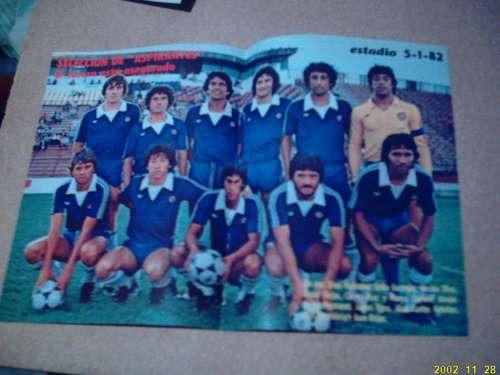 seleccion chilena 1982 (aspirantes) poster revista estadio