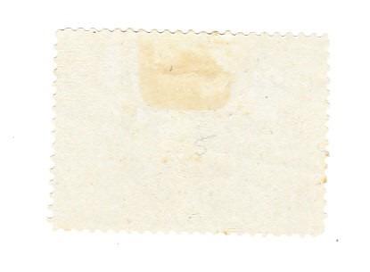 sello cierros oficiales 1889 efinge de arturo prart papel