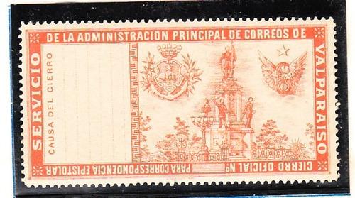 sello cierros oficiales 1895 monimento a prat