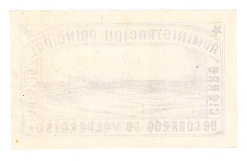 sello cierros oficiales 1944 cierre valparaiso