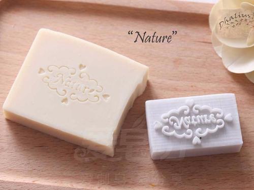sello de resina nature - jabon artesanal