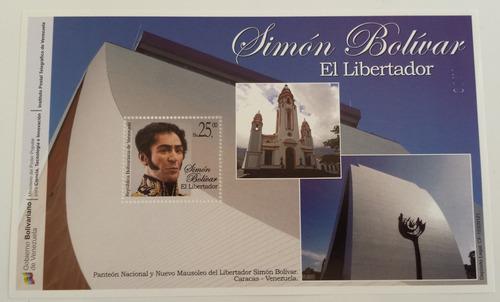 sello venezuela hoja simón bolívar el libertador 2012