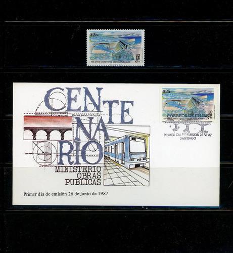 sellos de chile. 100 años del ministerio de obrass públicas.
