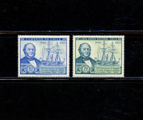 sellos de chile. 125 años llegada de barcos chile y perú.