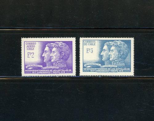 sellos de chile. 150 años batallas de chacabuco y de maipú.
