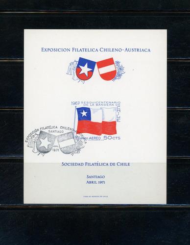 sellos de chile. 150 años de la bandera de chile.año 1967.