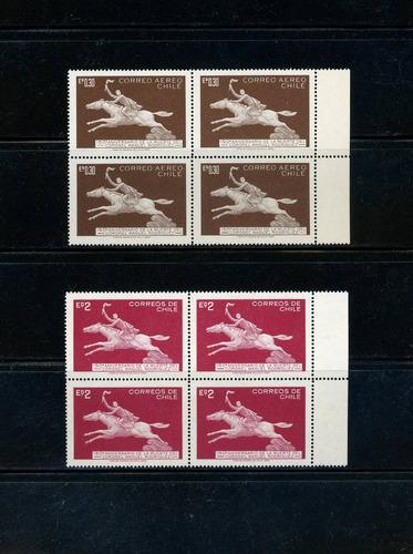 sellos de chile. 150 años muerte coronel manuel rodríguez.