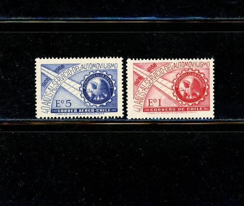 sellos de chile. 40 años automóvil club de chile. año 1968.