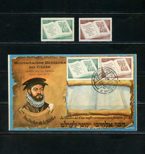 sellos de chile. 400 años de la biblia en español. 1969.