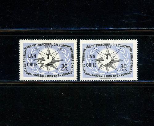 sellos de chile. año internacional del turismo. año 1967.
