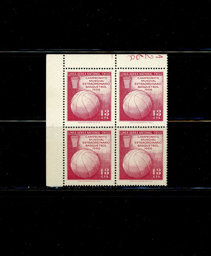 sellos de chile. camp. mundial extraord. de básquetbol 1966.