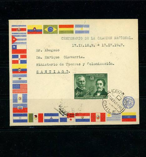 sellos de chile. centenario de la canción nacional chilena.