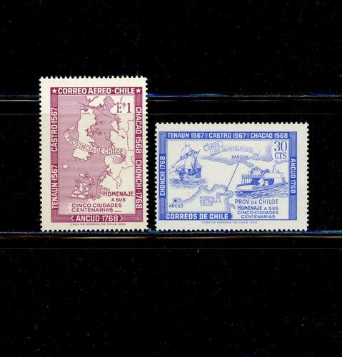 sellos de chile. centenario de la provincia de chiloé. 1968.