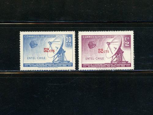 sellos de chile. serie entel chile, sobrecargados en rojo.