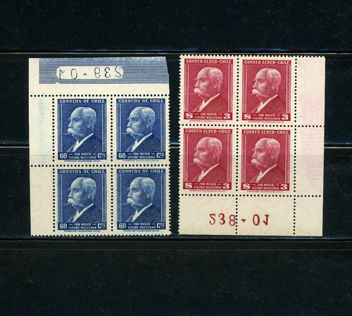sellos de chile. serie pro museo benjamín vicuña mackenna.