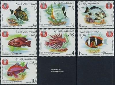 sellos de yemen, reino de la categoría peces