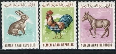 sellos de yemen república árabe de la categoría animales