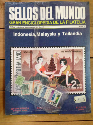 sellos del mundo-enciclopedia de la filatelia- indonesia nº7
