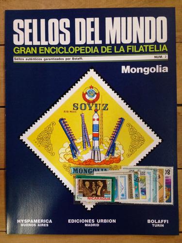 sellos del mundo-enciclopedia de la filatelia- mongolia nº 2