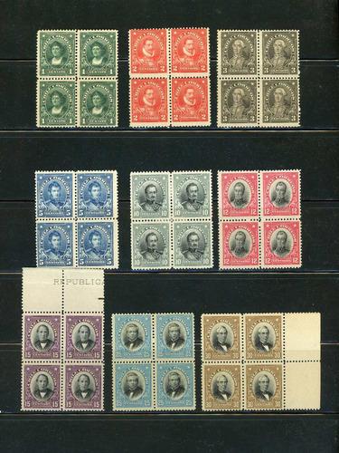 sellos postales chile. serie presidentes y persona. célebres