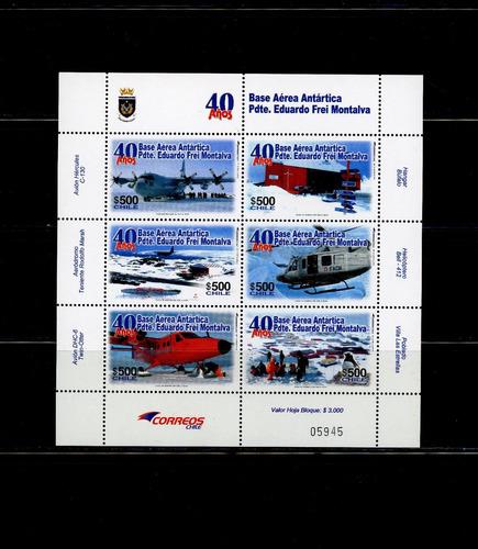 sellos postales de chile. 40 años base antártica pdte. frei.