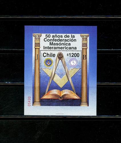 sellos postales de chile. 50 años conf. masónica interameri.