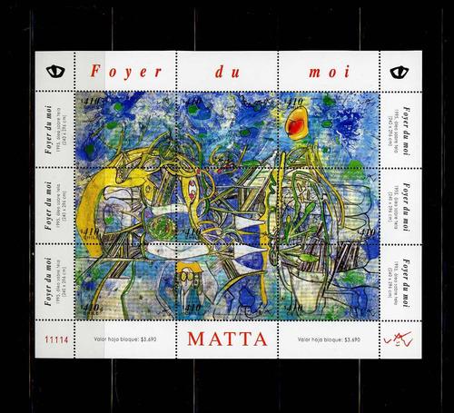 sellos postales de chile. pintor matta. foyer du moi.