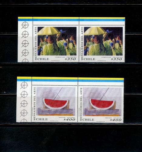 sellos postales de chile. serie mensajeros del arte.