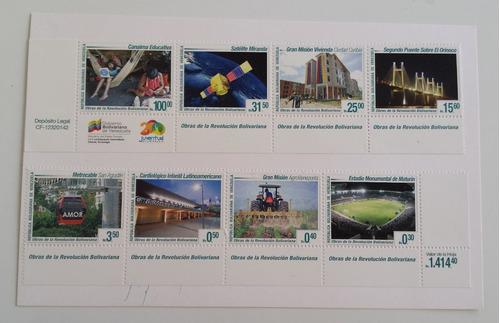 sellos venezuela 8 valores serie obras 2014
