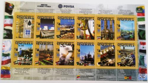sellos venezuela hoja bloque reunión opep 2006