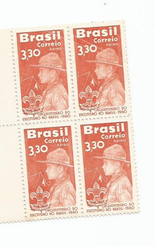 selo brasil,q.escoteiros/ cinq.escotismo brasil 60,mint.