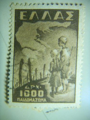 selo grécia - deportação das crianças gregas - 1000 dr -1949
