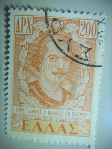 selo grécia - retorno das ilhas dedokanes - 200 dr - 1950