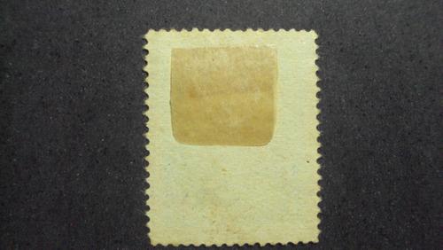 selo lietuva - 30 centu  -   1930