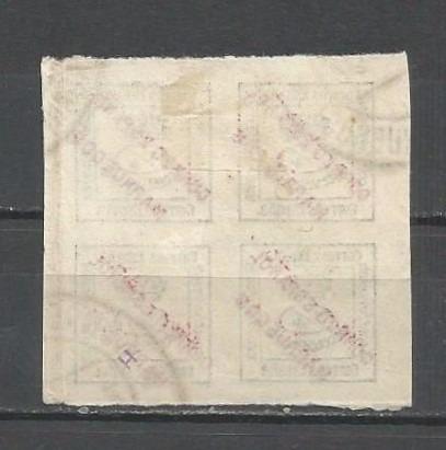 selo marrocos espanhol,quadra coroa real 1903,yvert 1,usado.
