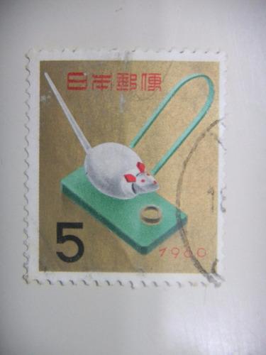 selos ano ano
