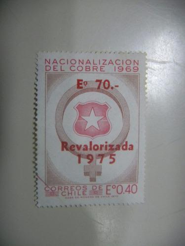 selos chile - sobreimpresso revalorizada 1975 - sobretaxado