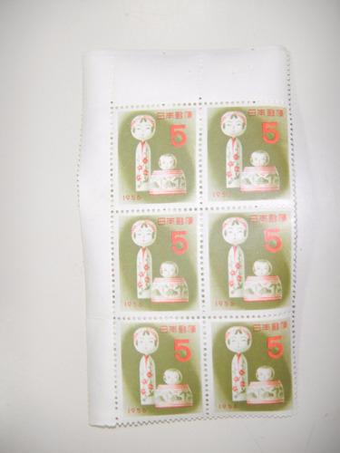 selos japão - ano novo - 1956 - sexteta