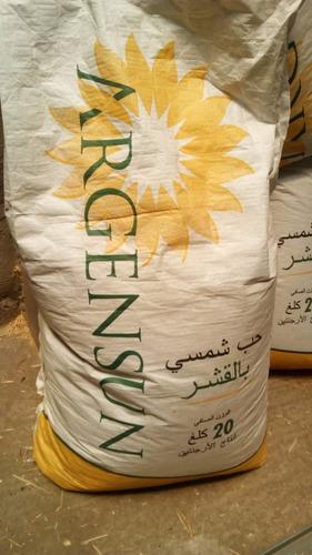 semilla de maravilla con cascara saco 20 kilos barratisimo