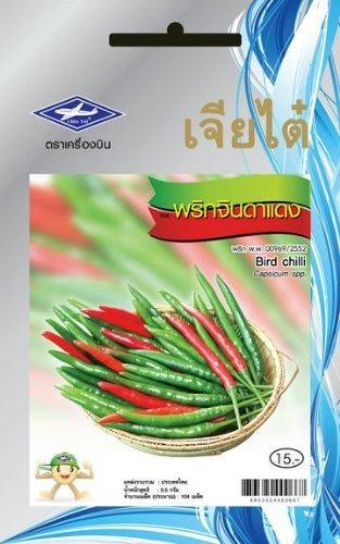 semillas de chiles de aves (104 semillas) - 1 paquete de
